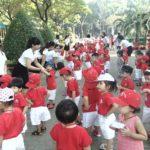 Gia Định Park - 2