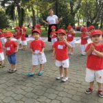 Gia Định Park - 29