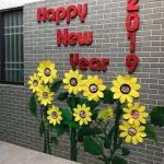 Mung-xuan-2019-cung-worldkids (3)