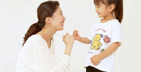 Một vài cách dạy con cư xử đúng mực