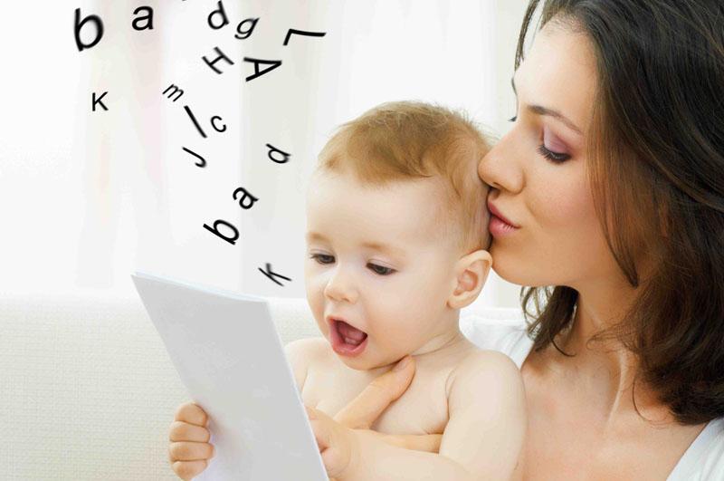 Hình thành tư duy thông minh về ngôn ngữ và toán học sớm cho trẻ sơ sinh.