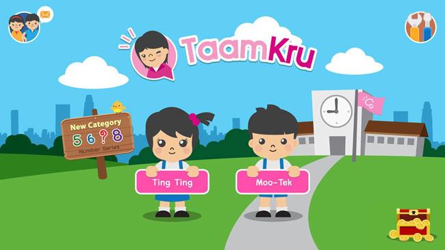 Taamkru là ứng dụng học toán mầm non phổ biến nhất cho trẻ em hiện nay